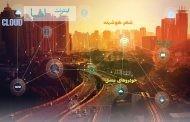 راهاندازی کسب و کار اینترنتی بر پایه اینترنت اشیاء – بخش اول
