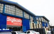 دیجیکالا اولین سرمایهگذاری خارجی ۱۰۰ میلیون دلاری خود را دریافت کرد تا اولین استارتاپ یک میلیارد دلاری ایران شود