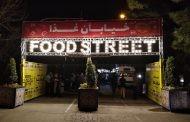 خیابان غذا ی مشهد، نقاط قوت و ضعف