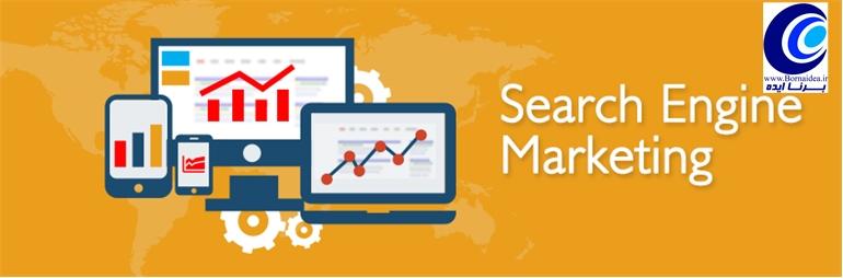 بازاریابی اینترنتی - (قسمت سوم) بازاریابی موتورهای جستجو